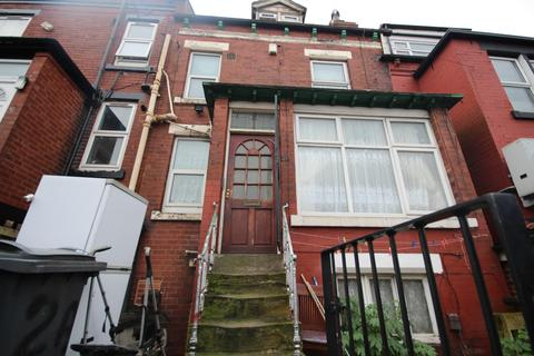 2 bedroom terraced house for sale - Nice View, Leeds, West Yorkshire, LS8