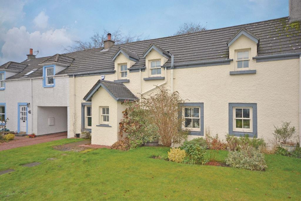3 Bedrooms Terraced House for sale in Station Road, Buchlyvie, Stirling, FK8 3NE