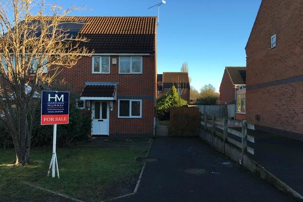 2 Bedrooms End Of Terrace House for sale in Hollinwell Close, Leicester, LE3