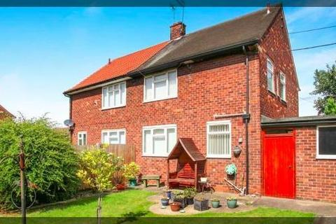 2 bedroom semi-detached house to rent - Barham Road, Bilton Grange, Hull, HU9 4TY