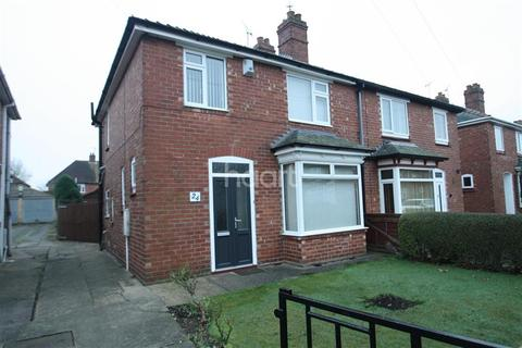 3 bedroom semi-detached house to rent - Harris Road