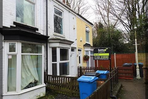 2 bedroom terraced house to rent - Chatsworth Avenue, Welbeck Street, Hull, HU5 3SE