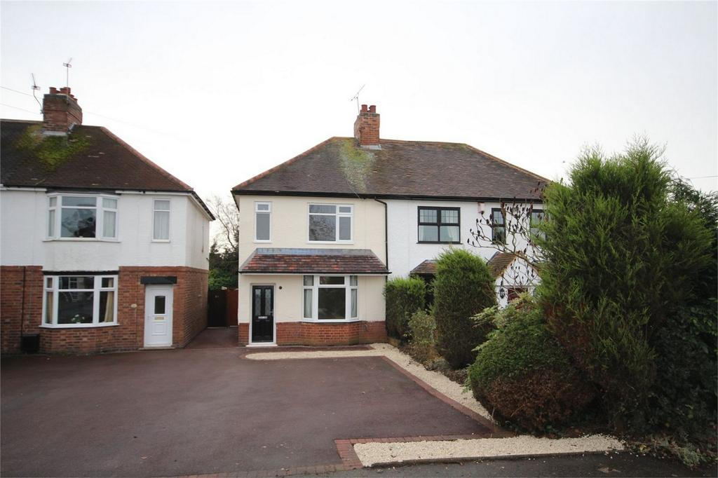 2 Bedrooms Semi Detached House for sale in Golf Drive, Whitestone, Nuneaton
