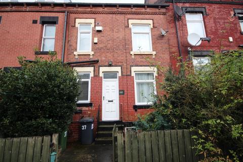 2 bedroom terraced house for sale - Ashton Terrace, Leeds, West Yorkshire, LS8