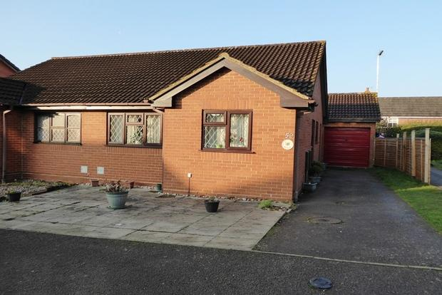2 Bedrooms Bungalow for sale in Hedgeway, East Hunsbury, Northampton, NN4