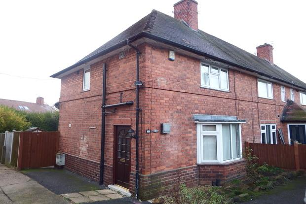 3 Bedrooms End Of Terrace House for sale in Ambleside Road, Aspley, Nottingham, NG8