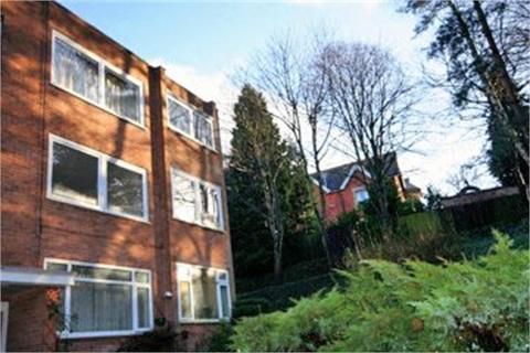 2 bedroom apartment to rent - Merrivale Court, Cyprus Road, Mapperley Park, Nottingham, NG3