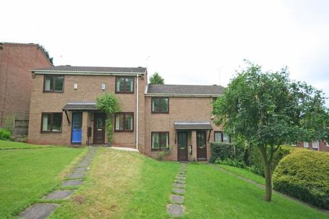 2 bedroom terraced house to rent - Landmere Gardens, Nottingham, Nottinghamshire, NG3