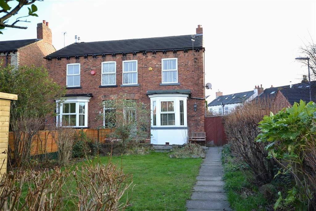 3 Bedrooms Semi Detached House for sale in Lidgett Lane, Garforth, Leeds, LS25