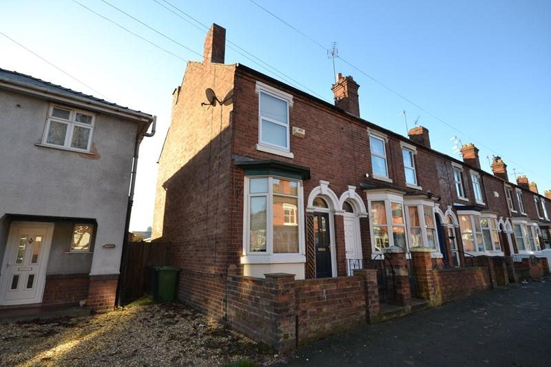 2 Bedrooms End Of Terrace House for sale in Woodfield Crescent, Kidderminster