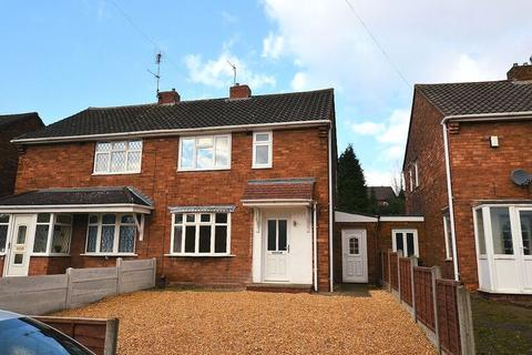 3 bedroom semi-detached house to rent - Haywharf Road, Brierley Hill