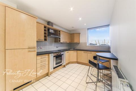 2 bedroom flat to rent - Switch House, E14