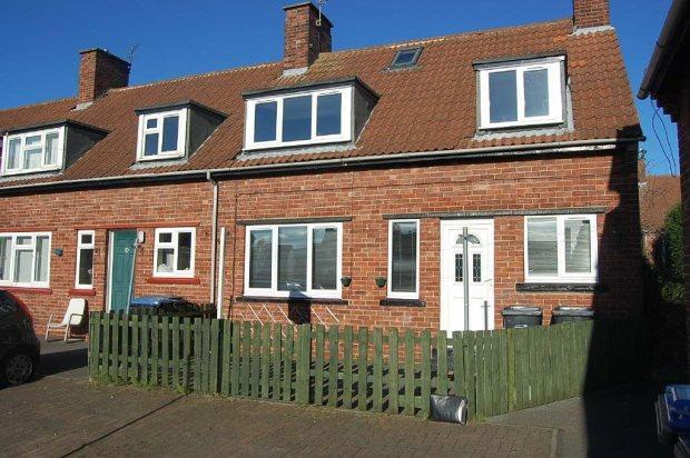 2 Bedrooms Terraced House for sale in LILAC PARK, USHAW MOOR, DURHAM CITY : VILLAGES WEST OF
