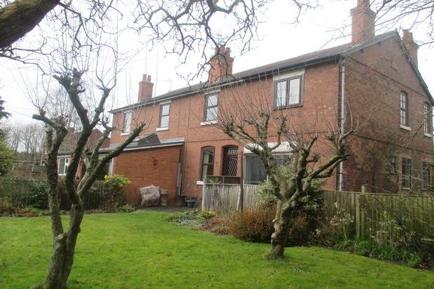 2 Bedrooms Cottage House for sale in Eggington Junction, Eggington, Derby, DE65
