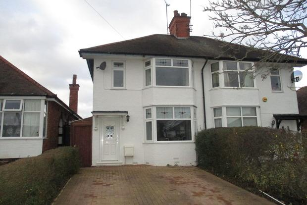 3 Bedrooms Semi Detached House for sale in Ellesmere Avenue, Northampton, NN5