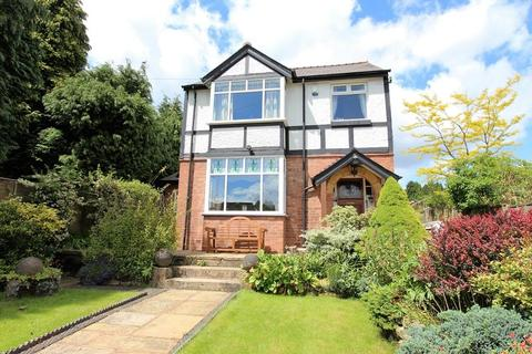 4 bedroom detached house for sale - Blackwell Road, Barnt Green, Birmingham
