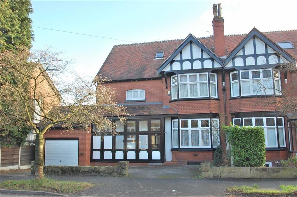 5 Bedrooms Semi Detached House for sale in Bramhall Lane South, Bramhall, Cheshire