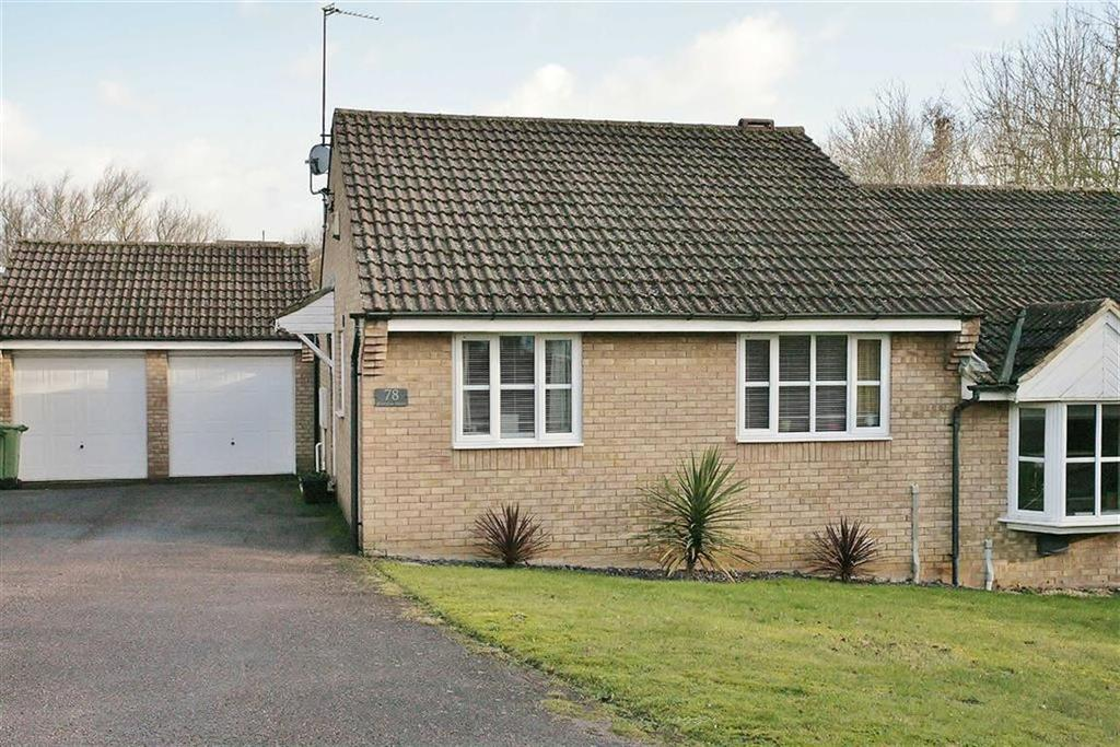 2 Bedrooms Semi Detached Bungalow for sale in Horton Drive, Banbury, Oxfordshire, OX17