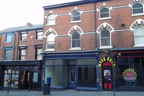 Land for sale - Development Site Bridge Street, Walsall, WS1 1JQ