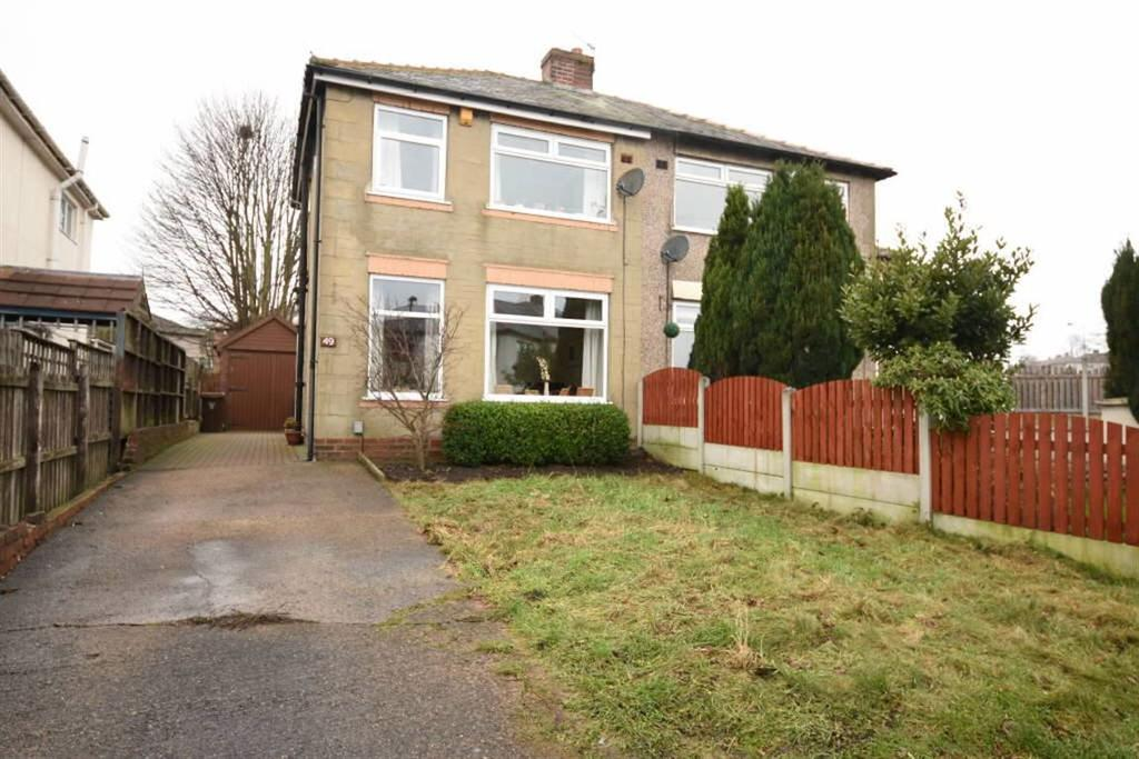 2 Bedrooms Semi Detached House for sale in Larch Drive, Bradford