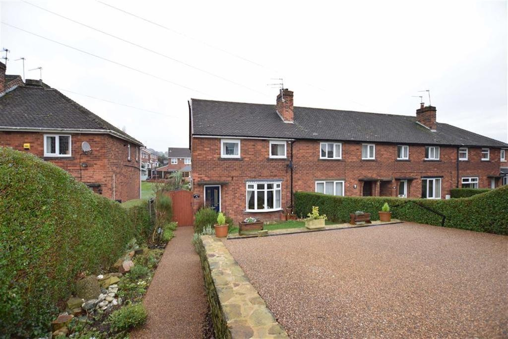 4 Bedrooms Town House for sale in Moorend Lane, Silkstone Common, BARNSLEY, S75