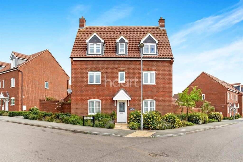 5 Bedrooms Detached House for sale in Maskell Drive, Bedford, MK41
