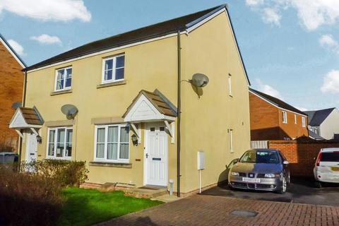 2 bedroom semi-detached house for sale - Hummingbird Gardens, Trowbridge
