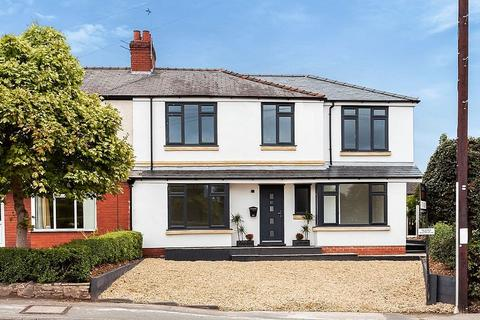 4 bedroom semi-detached house for sale - Lower Heath, Congleton