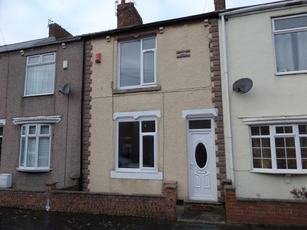 2 Bedrooms Terraced House for sale in GLADSTONE TERRACE, COXHOE, DURHAM CITY : VILLAGES EAST OF