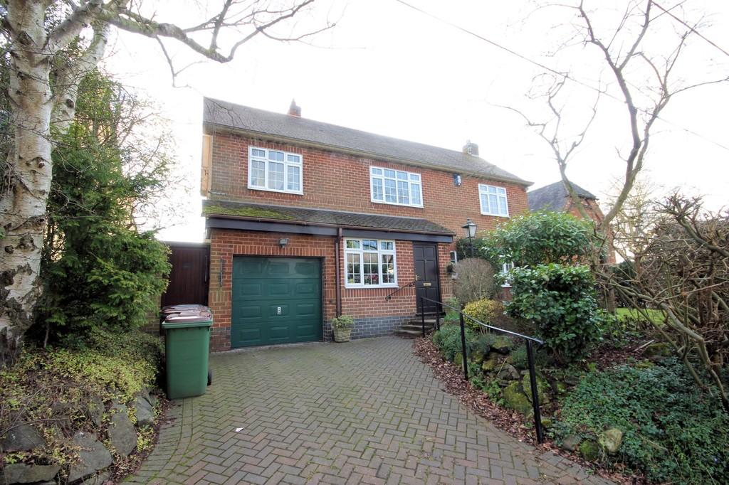 3 Bedrooms Detached House for sale in Mill Street, Packington