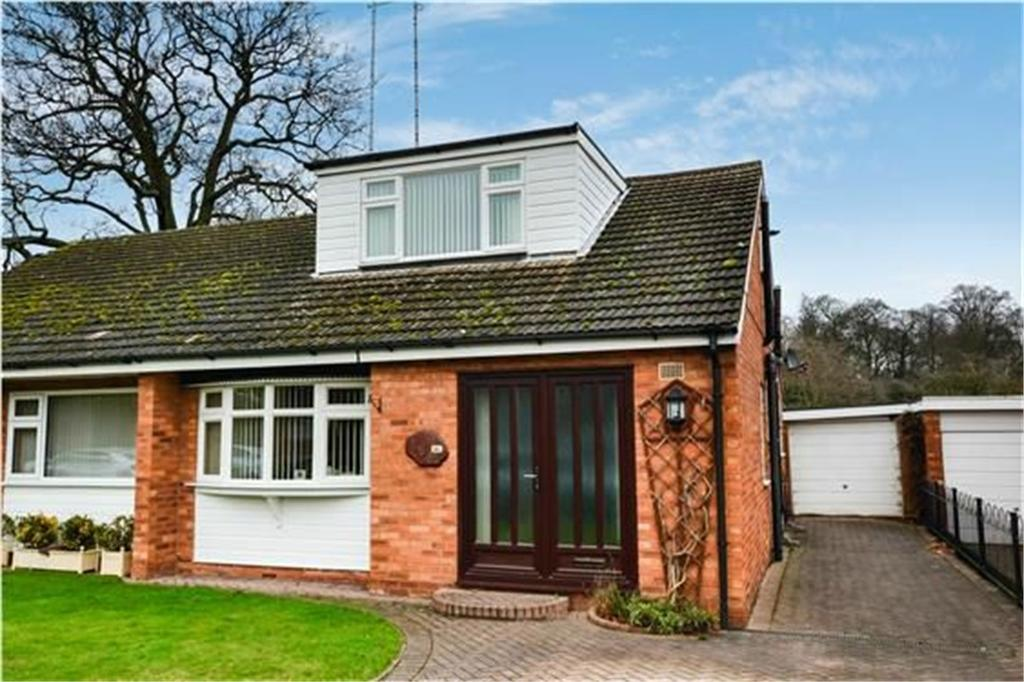 2 Bedrooms Semi Detached Bungalow for sale in Easedale Close, Styvechale Grange, COVENTRY, West Midlands