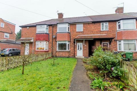 3 bedroom terraced house to rent - Askham Lane, York