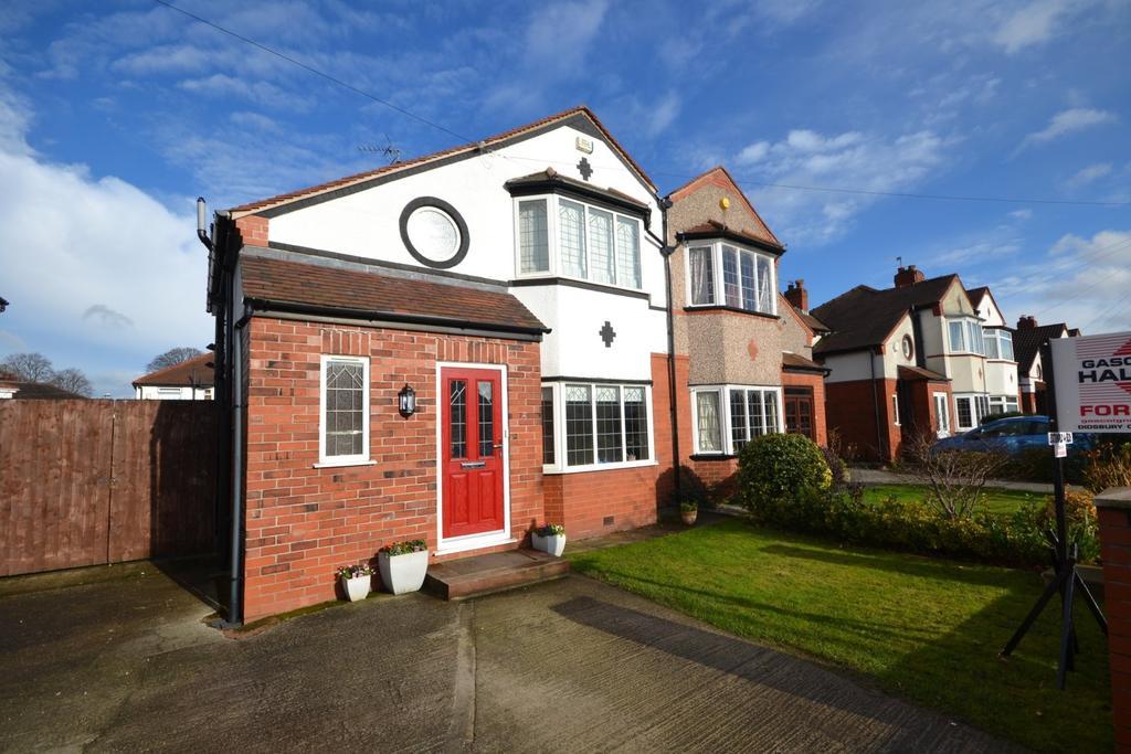 4 Bedrooms Semi Detached House for sale in Dene Road, Didsbury
