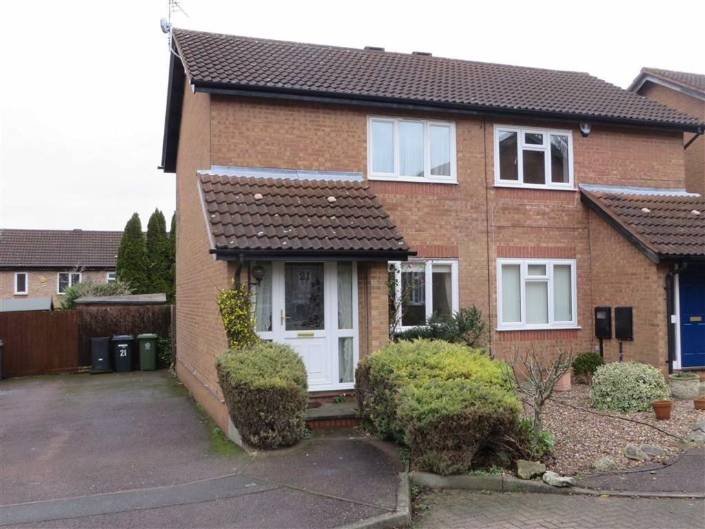 2 Bedrooms Semi Detached House for sale in Oaktree Close, Hamilton