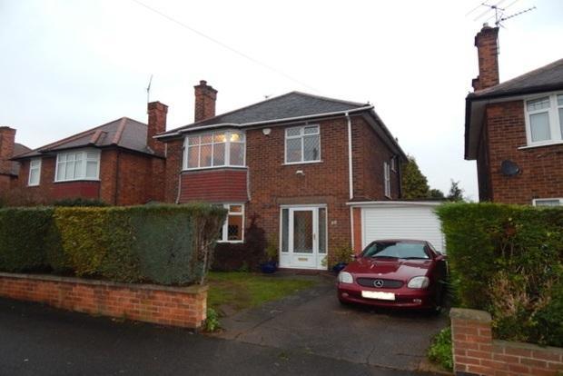 3 Bedrooms Detached House for sale in Aspley Park Drive, Aspley, Nottingham, NG8