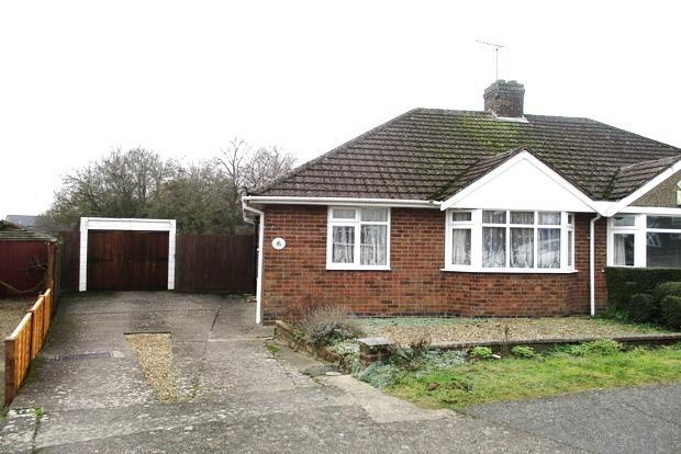 2 Bedrooms Bungalow for sale in Southfield Road, Northampton, NN5