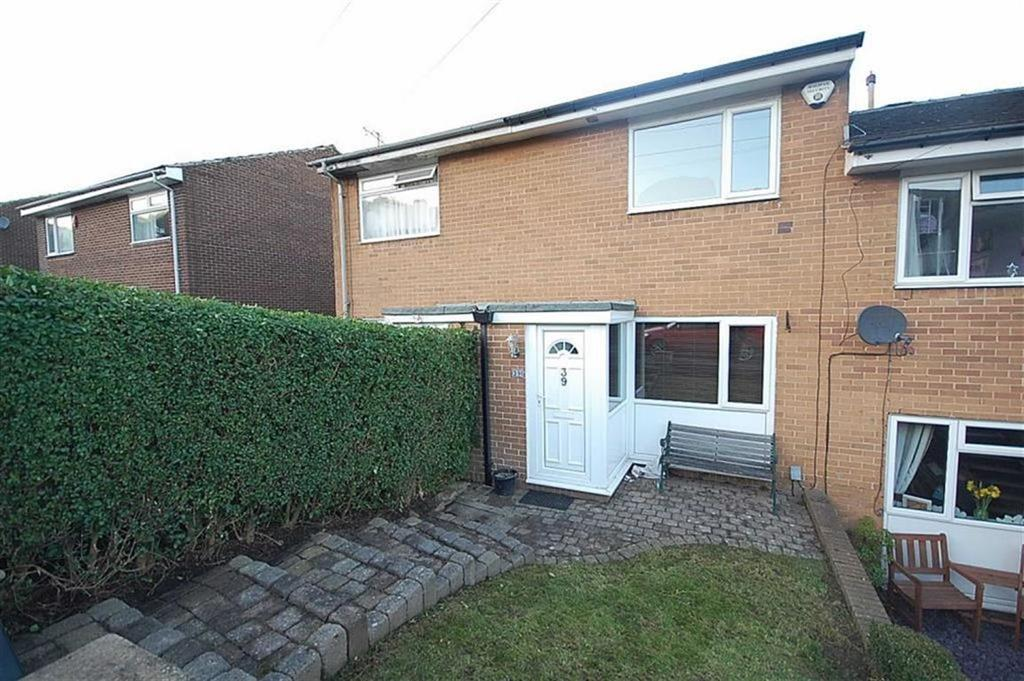 2 Bedrooms Terraced House for sale in Dunce Park Close, Elland, HX5
