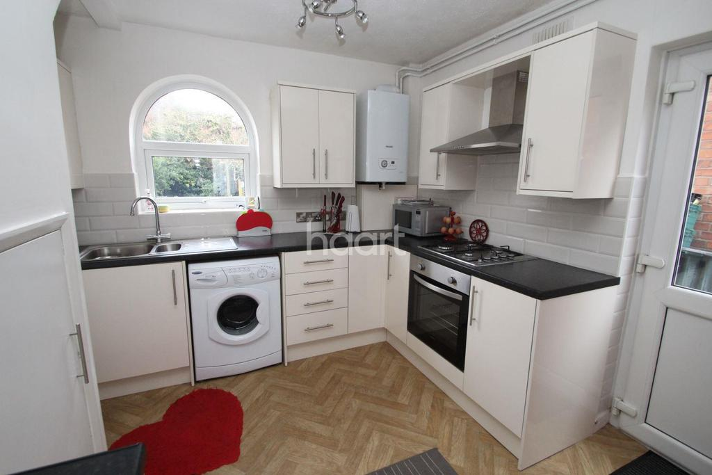 2 Bedrooms End Of Terrace House for sale in Hughenden Drive, Aylestone, Leicester LE2
