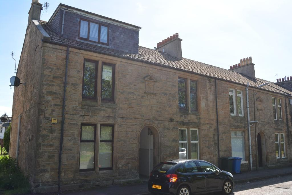 2 Bedrooms Flat for sale in Grangeburn Road, Grangemouth, Falkirk, FK3 9AN
