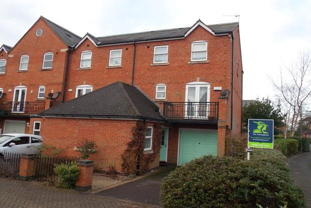3 Bedrooms End Of Terrace House for sale in Whitehall Court, Upper Saxondale, Nottingham, NG12