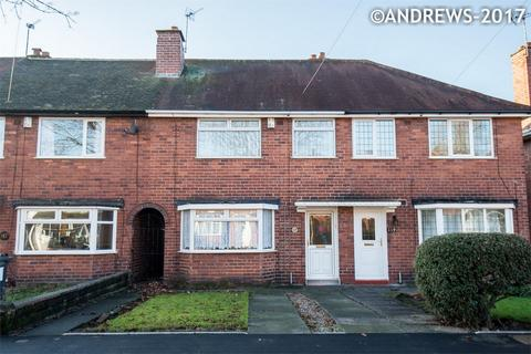 3 bedroom terraced house to rent - Hathersage Road, Great Barr, BIRMINGHAM
