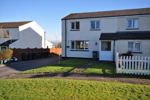3 bedroom end of terrace house to rent - Tray Lane, Atherington, Umberleigh