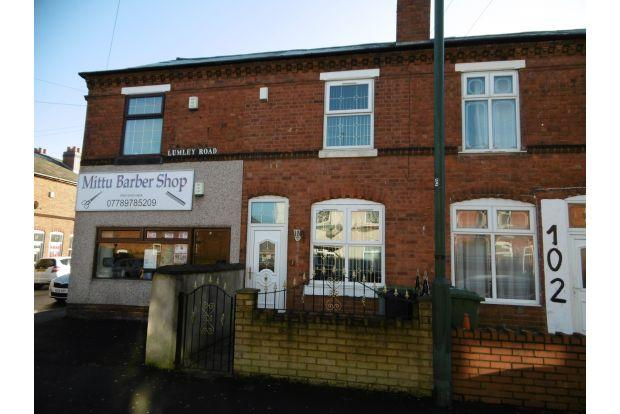 3 Bedrooms House for sale in LUMLEY ROAD, WALSALL