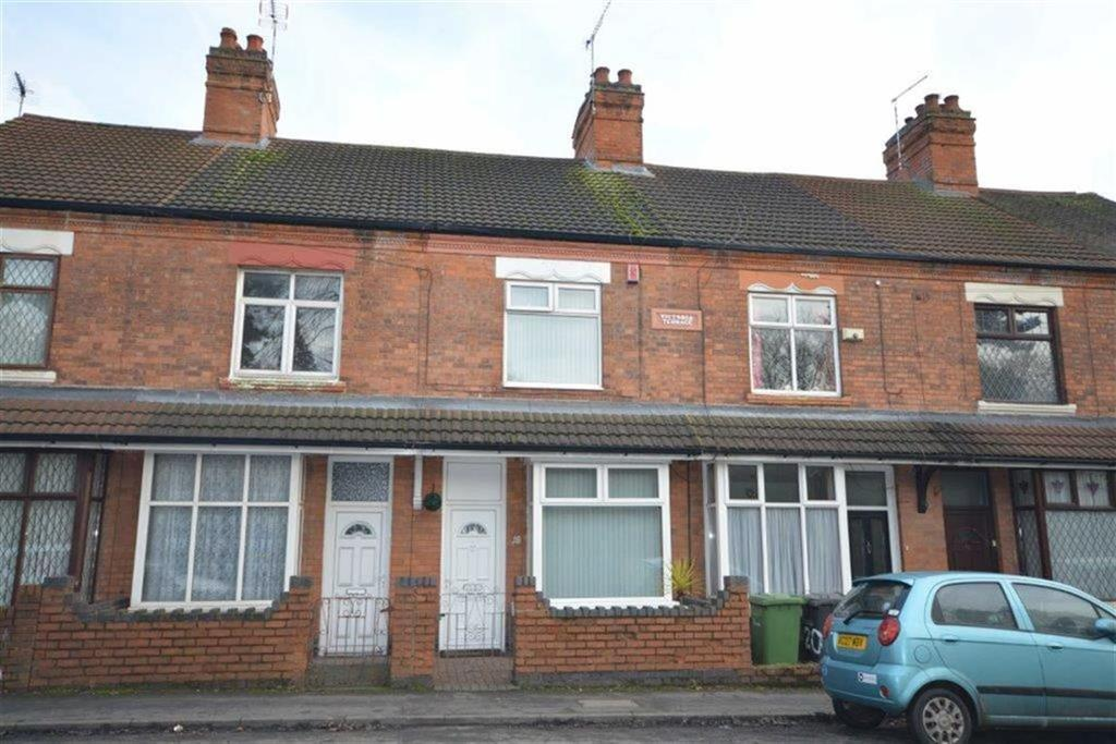 2 Bedrooms Terraced House for sale in Coventry Road, Bedworth