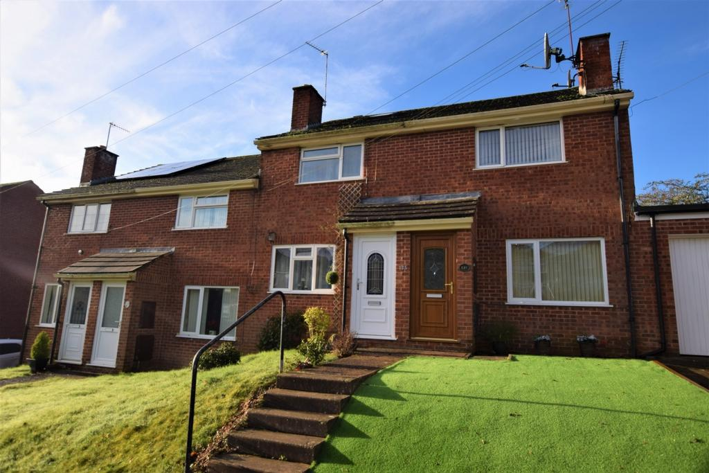2 Bedrooms House for sale in King Arthurs Road, Beacon Heath, EX4