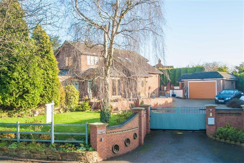 4 Bedrooms Detached House for sale in The Vectis House, Harlaston, Staffordshire