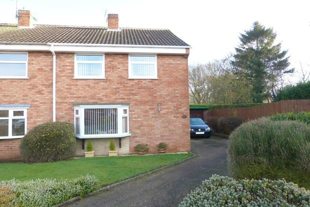 3 Bedrooms Semi Detached House for sale in Beverley Close, Thurmaston, Leicester, LE4