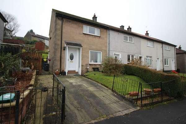 2 Bedrooms End Of Terrace House for sale in 16 Maple Road, Greenock, PA16 9HU