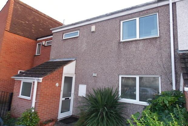 3 Bedrooms Terraced House for sale in Richardson Close, Clifton , Nottingham, NG11