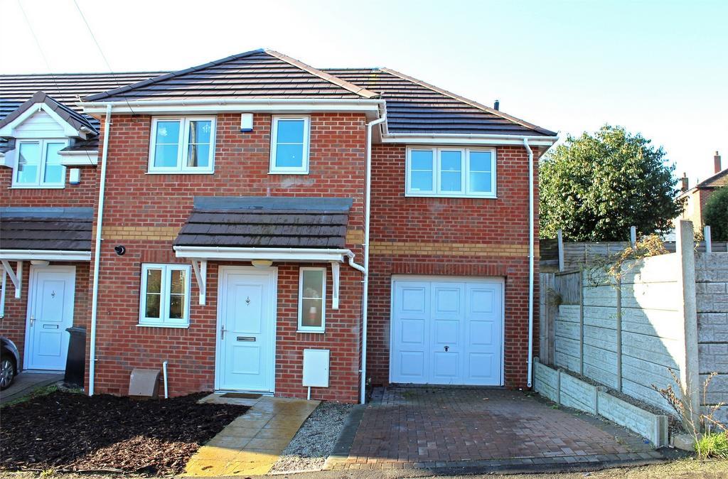 3 Bedrooms End Of Terrace House for sale in 36b Meres Road, HALESOWEN, West Midlands